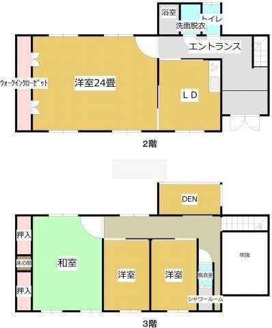 小樽市若竹町16-13